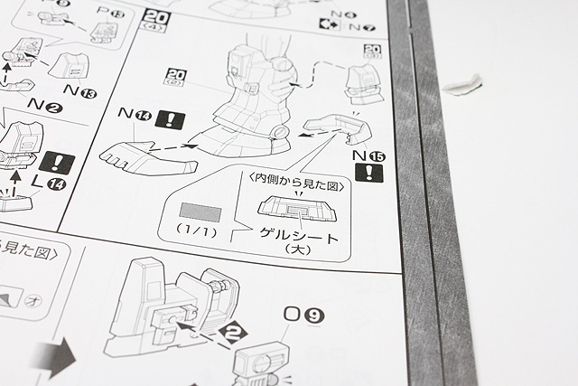 gunpla-tutorial-gunpla-building