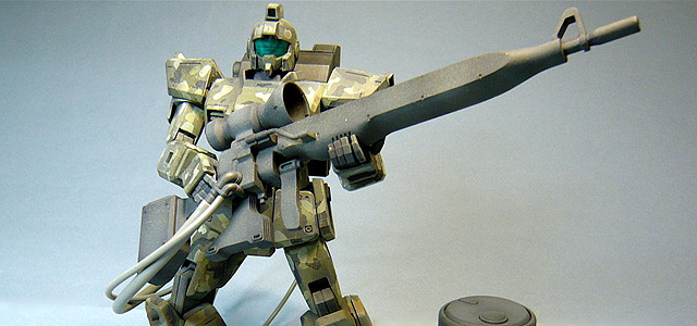 gm-sniper-gundam-mg