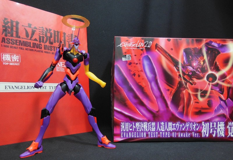 Rrobbert184-EVA-01 awake-Review (14)