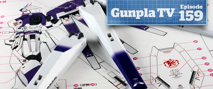 gunpla-tv-page-header-159