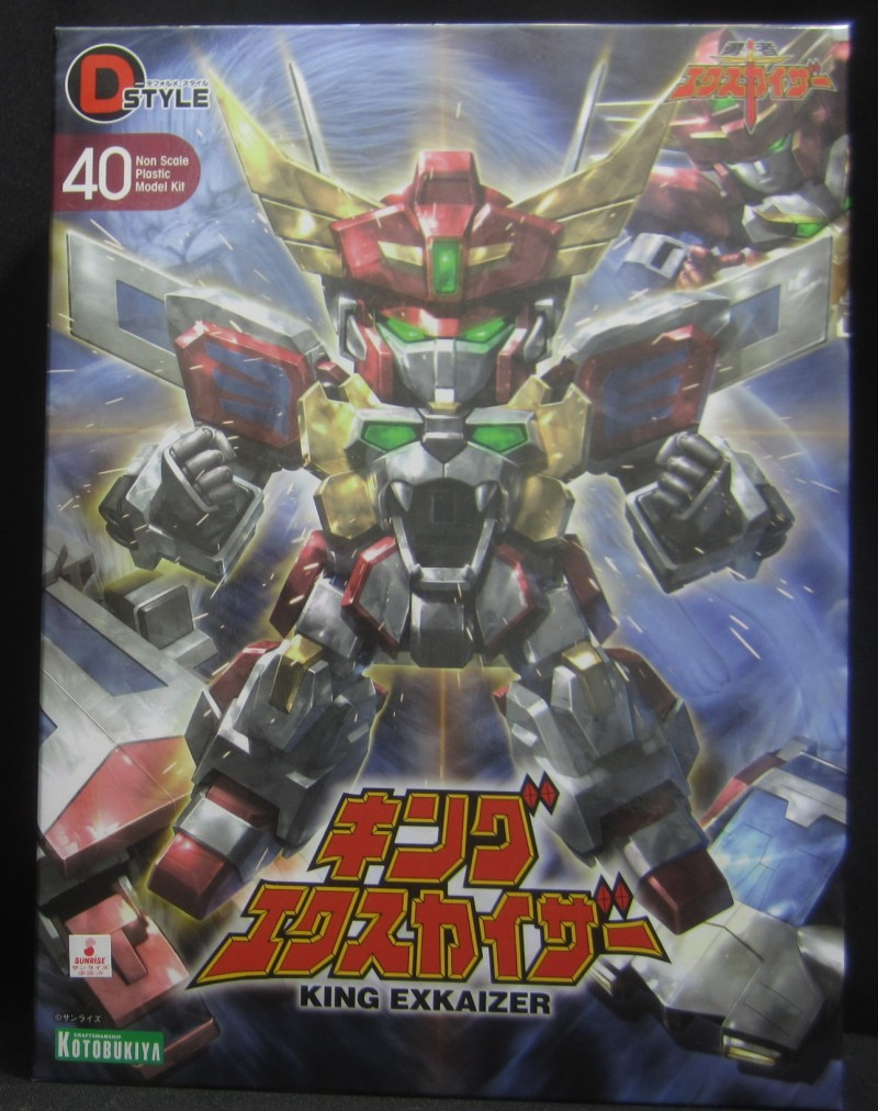 rrobbert184-King Exkaiser-unbox (2)