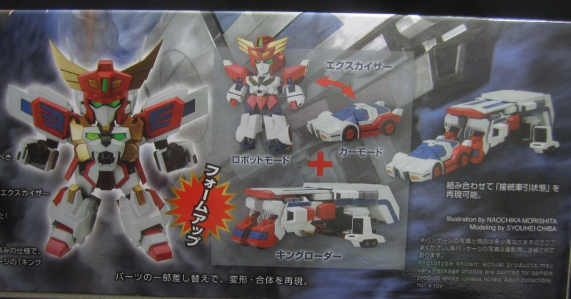 rrobbert184-King Exkaiser-unbox (5)