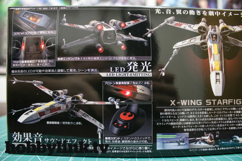 1-48 Star Wars X-Wing Starfighter Moving Edition-from Bandai unbox-5