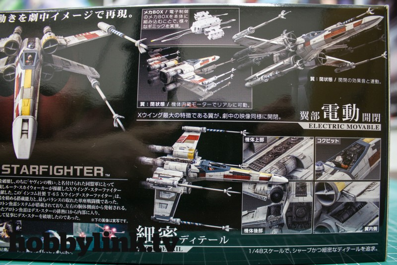1-48 Star Wars X-Wing Starfighter Moving Edition-from Bandai unbox-7