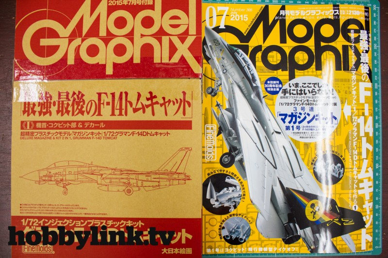 Model Graphix July 2015 Magazine Kit 1-72 F-14D Tomcat vol.1 by Model Graphix-7