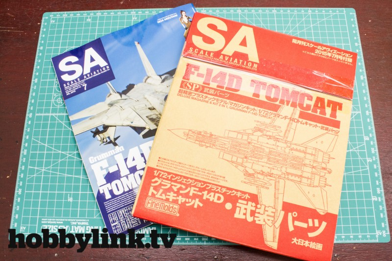 Scale Aviation Vol.104 w-Armed Parts for 1-72 F-14D Tomcat by Model Graphix-2