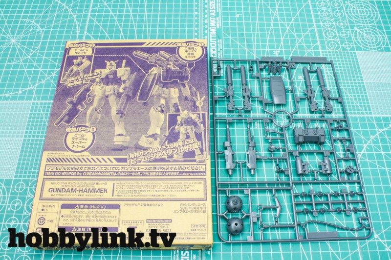Revive RX-78-2 accessory kits by Bandai-2