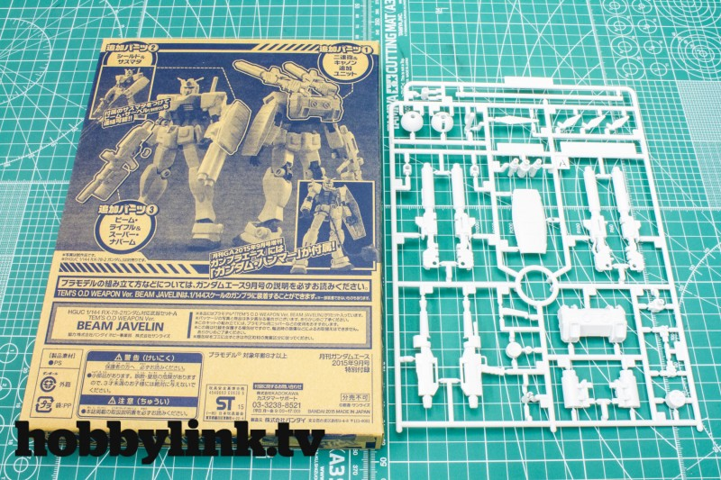 Revive RX-78-2 accessory kits by Bandai-5