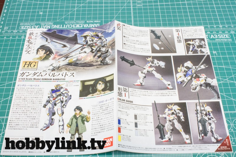 1-144 HG Gundam Barbatos by Bandai-8