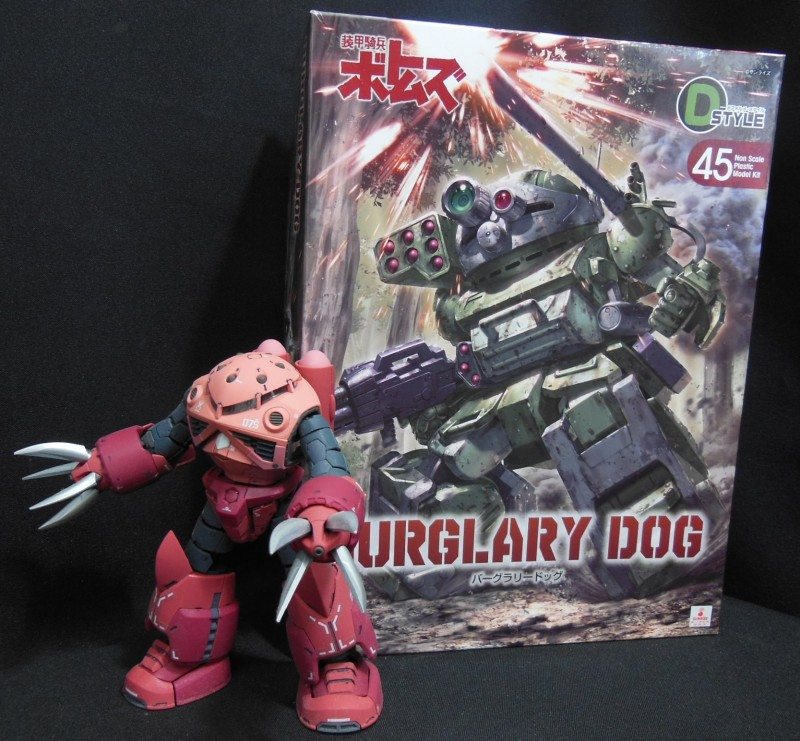 Rrobbert184-Burglary Dog (1)