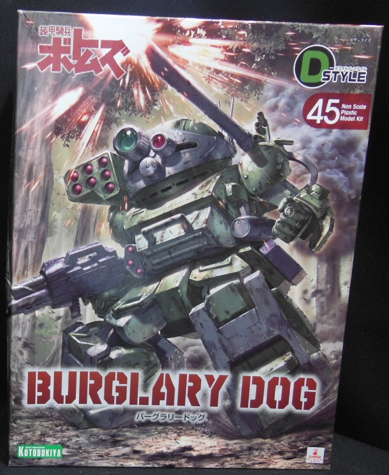 Rrobbert184-Burglary Dog (2)