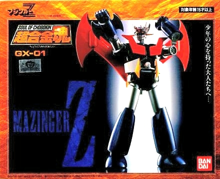 without getting too deeply into the story the popularity of the line as a whole as well as mazinger z in particular led to more and more complex toys