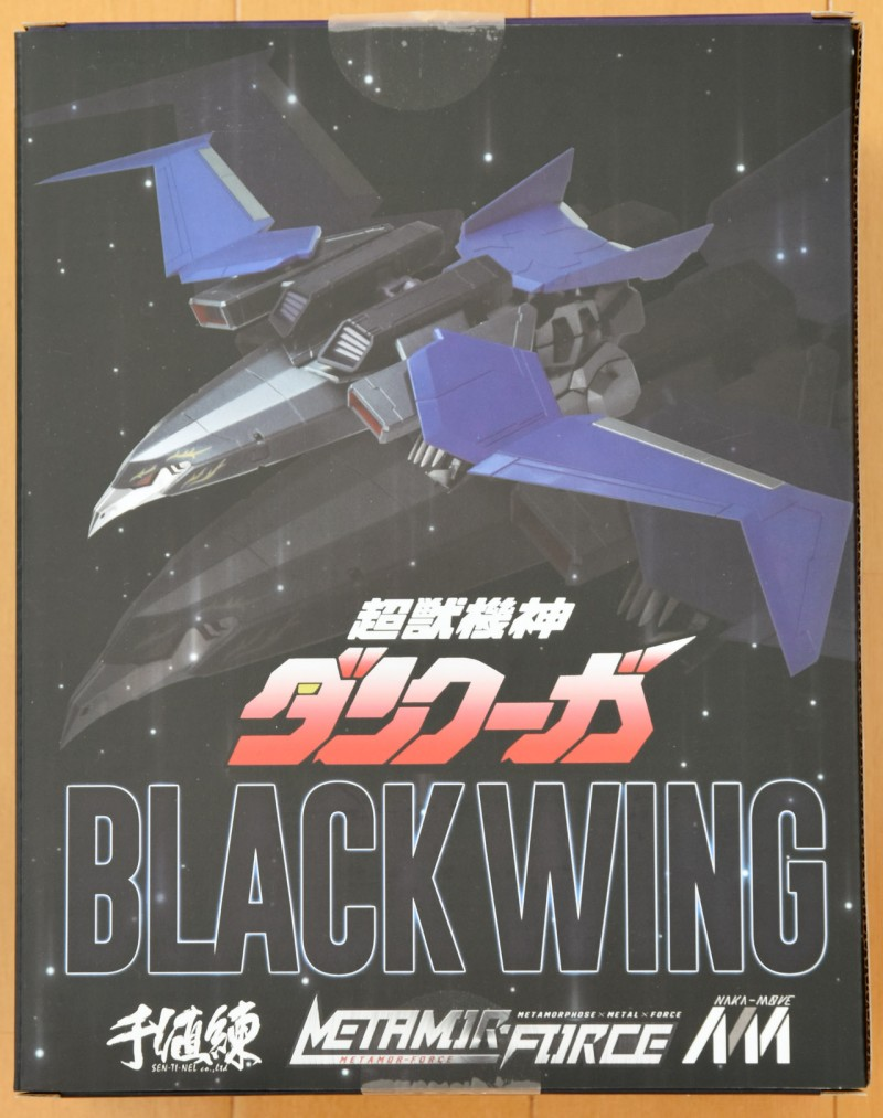 blackwing_unbox2