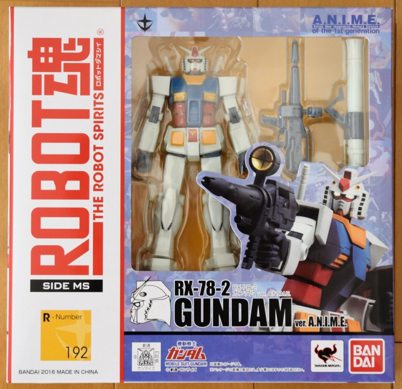 gundam_anime_unbox1