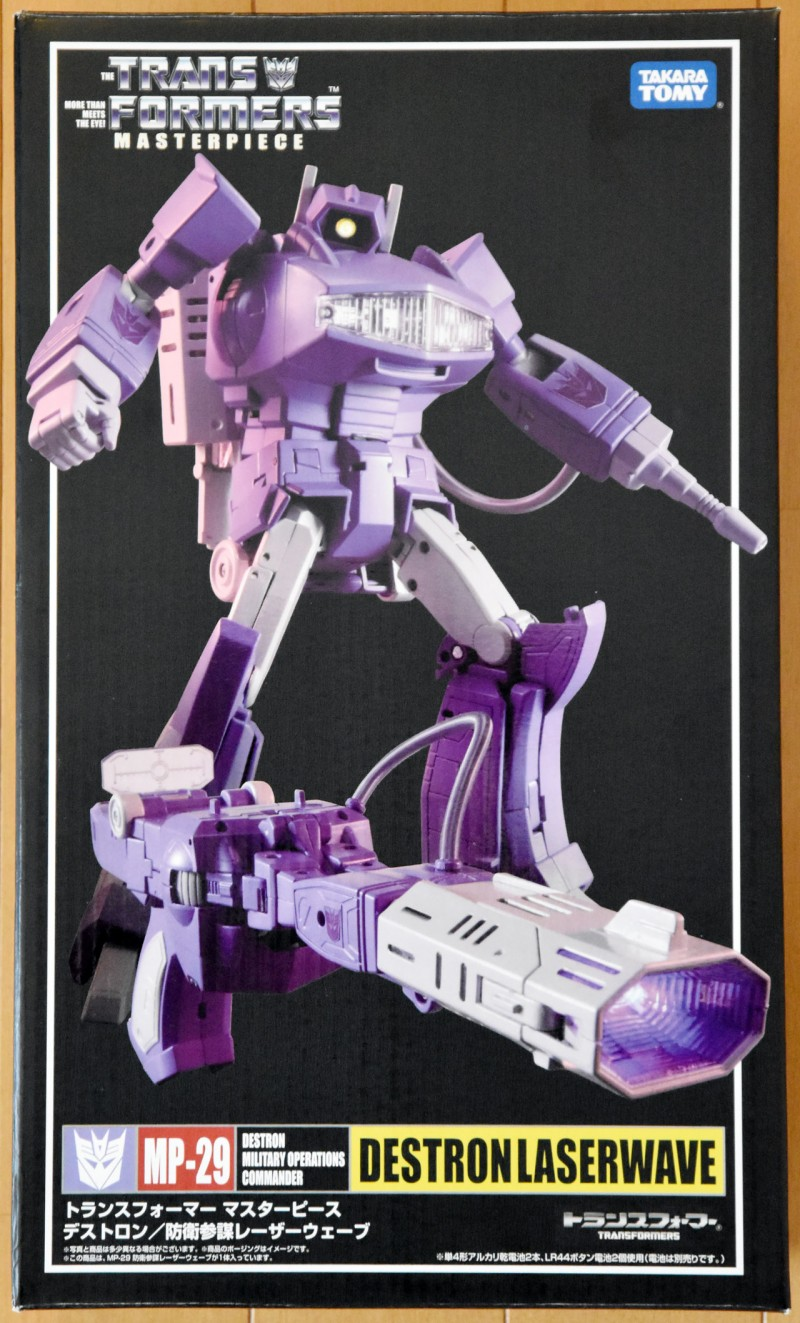 shockwave_unbox1