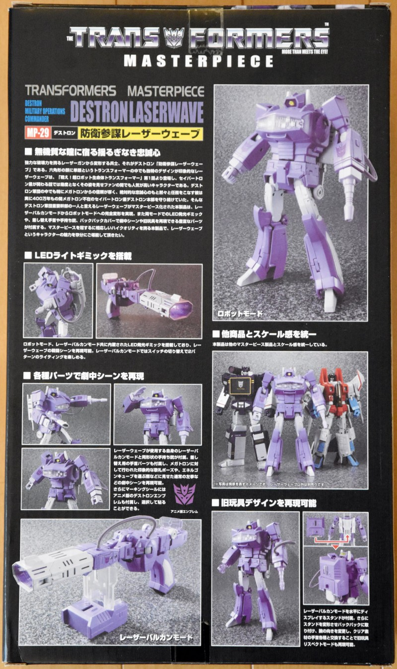 shockwave_unbox2