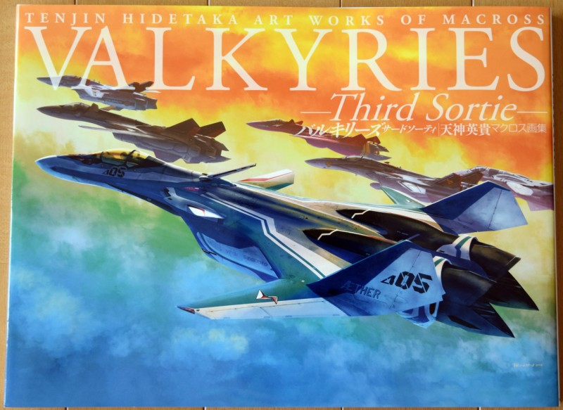 valkyries_3rd_review1