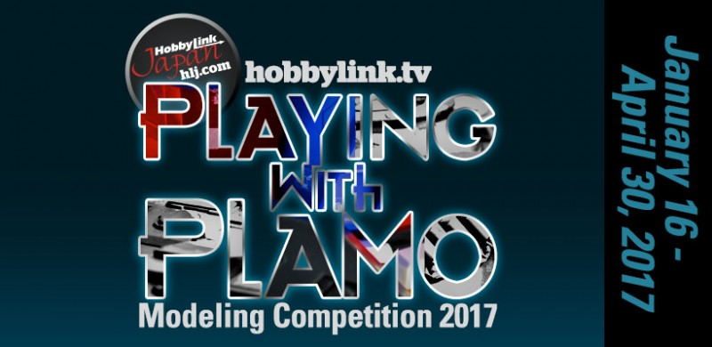 Playing_With_Plastic_Modeling_Competition_2017_820x400