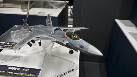 1-72-Ace-Combat-Shinden-2-Kei-Nagase-Color-01