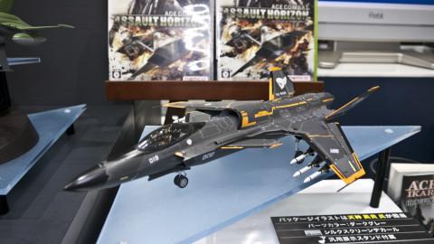 1-72-Ace-Combat-Shinden-2-Kei-Nagase-Color