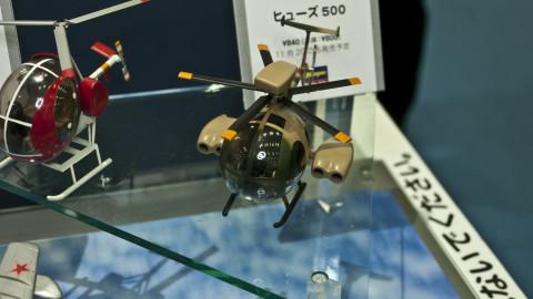 Eggplane-Hughes-500-from-Hasegawa