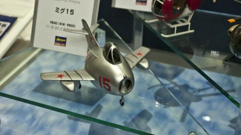 Eggplane-MiG-15-from-Hasegawa