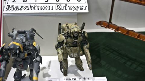 Maschinen-Krieger-05
