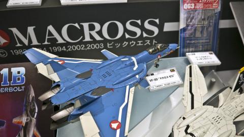 macross-hasegawa-03