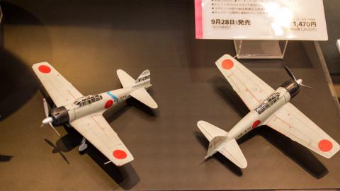 Tokyo Hobby Show 2013-23
