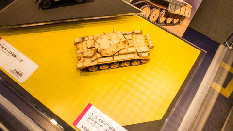 Tokyo Hobby Show 2013-24