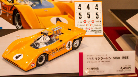 Tokyo Hobby Show 2013-27