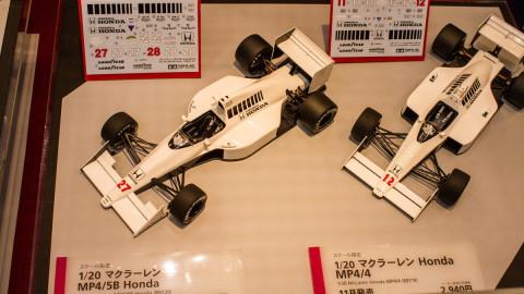 Tokyo Hobby Show 2013-30