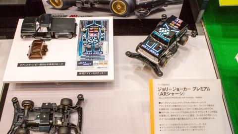 Tokyo Hobby Show 2013-36