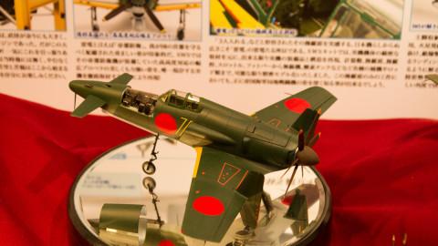 Tokyo Hobby Show 2013-52
