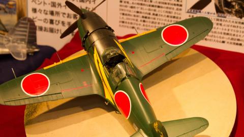 Tokyo Hobby Show 2013-54