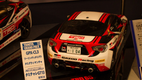 Tokyo Hobby Show 2013-88