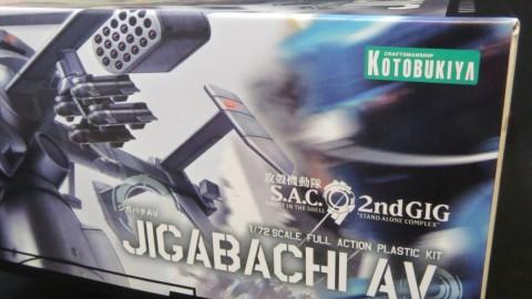 rrobb_jigabuchi-2-1200x876