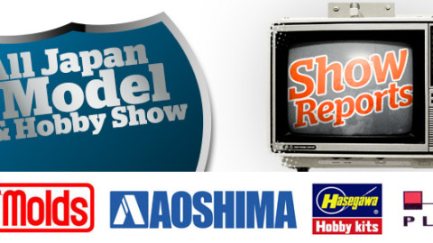 All-Japan-Model-&-Hobby-show-2013-880x160-Part-2