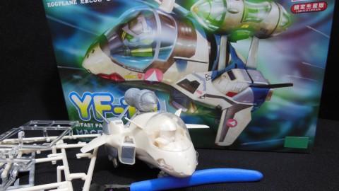rrobbert184-yf-19-review-2-1200x861
