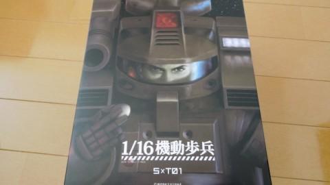 uchuunosenshi_unbox1-800x600