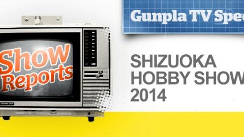 Shizuoka-Hobby-Show-2014