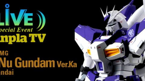 Live Event Gunpla TV_20_08_14_300