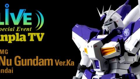 Live Event Gunpla TV_20_08_14_300