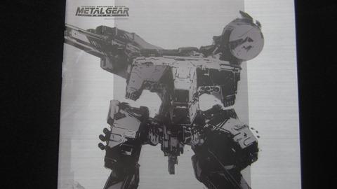 rrobbert184-Metal Gear Rex-Unbox (28)