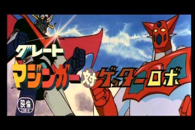 Great_Mazinger_tai_Getter_Robot_(1975)