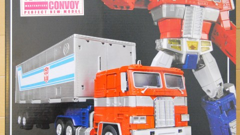 convoy_unbox1