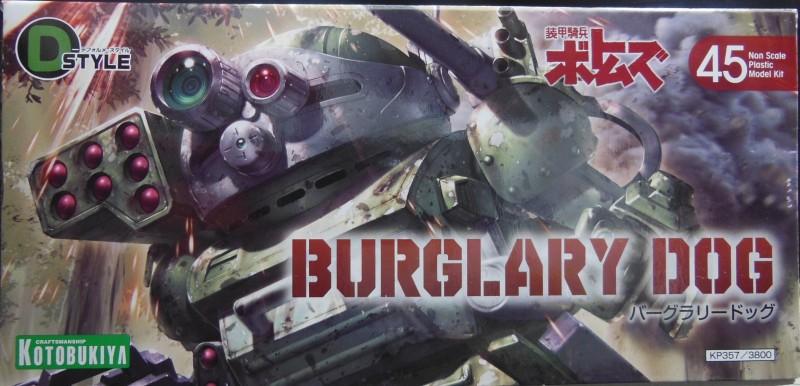 Rrobbert184-Burglary Dog (4)