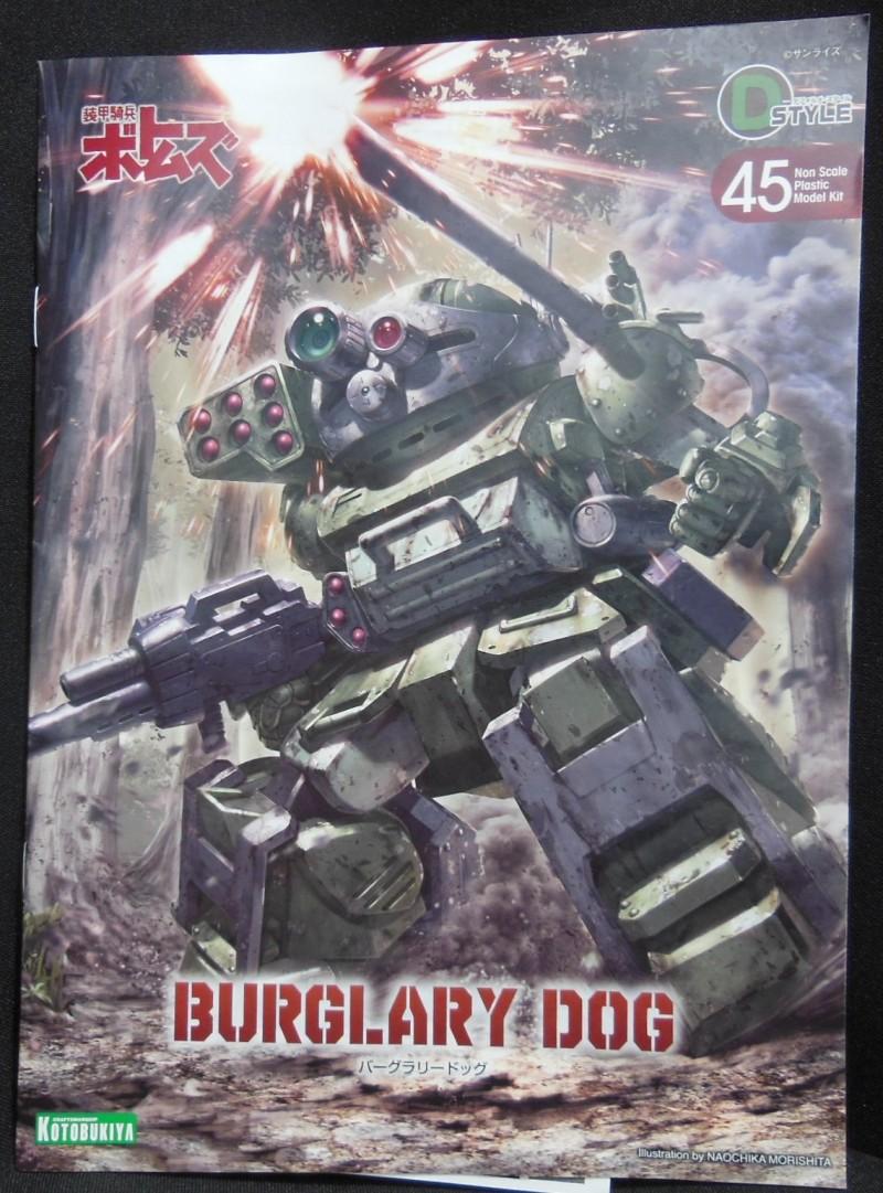 Rrobbert184-Burglary Dog (7)