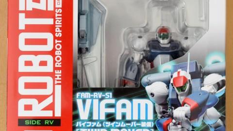 vifam_unbox1