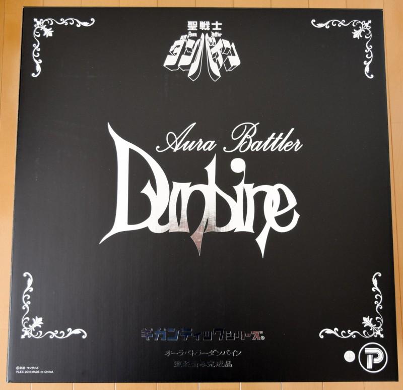 gigantic_dunbine_unbox1